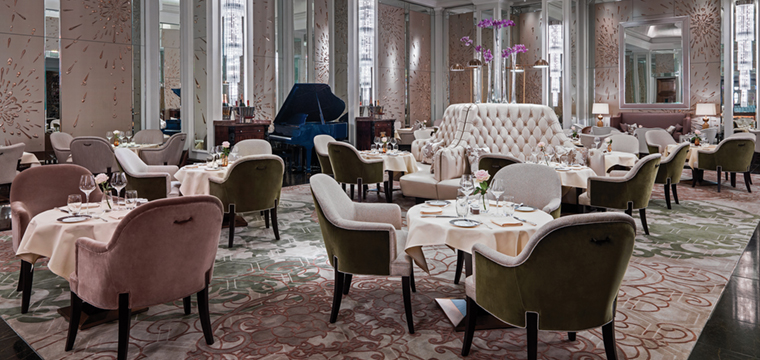 Afternoon Tea at the Palm Court, The Langham London